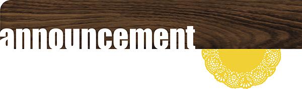 Banner_announcement