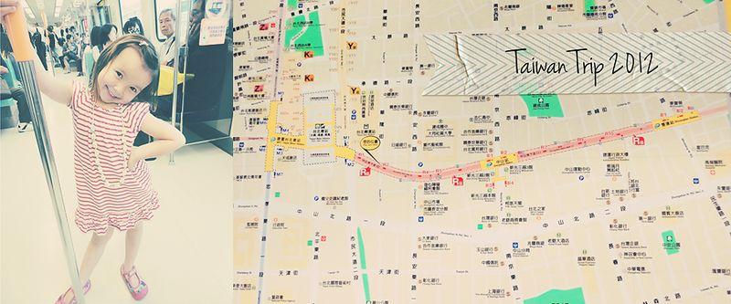 Taiwan2012_hdr_150